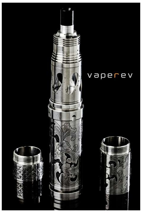 best e cigarette